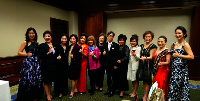 The 6th Golden Crown Award of Global Federation of Chinese Business Women